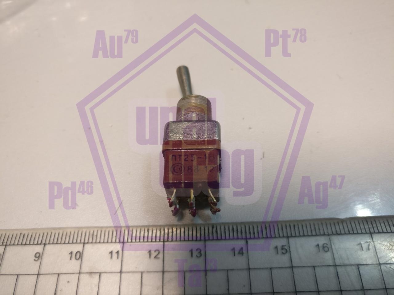 Продам конденсатор челябинск